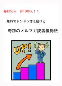 hyoushi4.jpg
